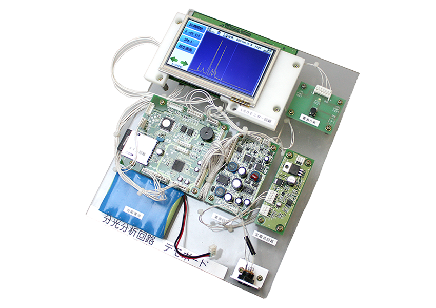 Spectral measurement display monitor with liquid crystal touch panel