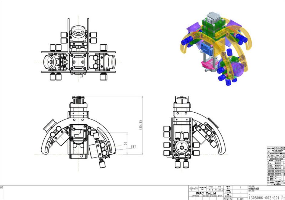 固形物分光実験の設計図