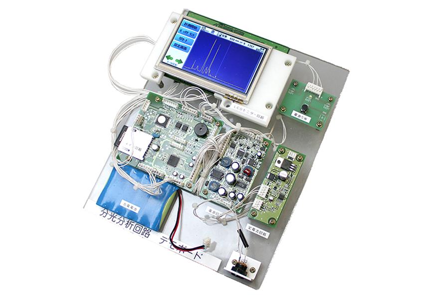 液晶タッチパネル付分光測定表示モニター