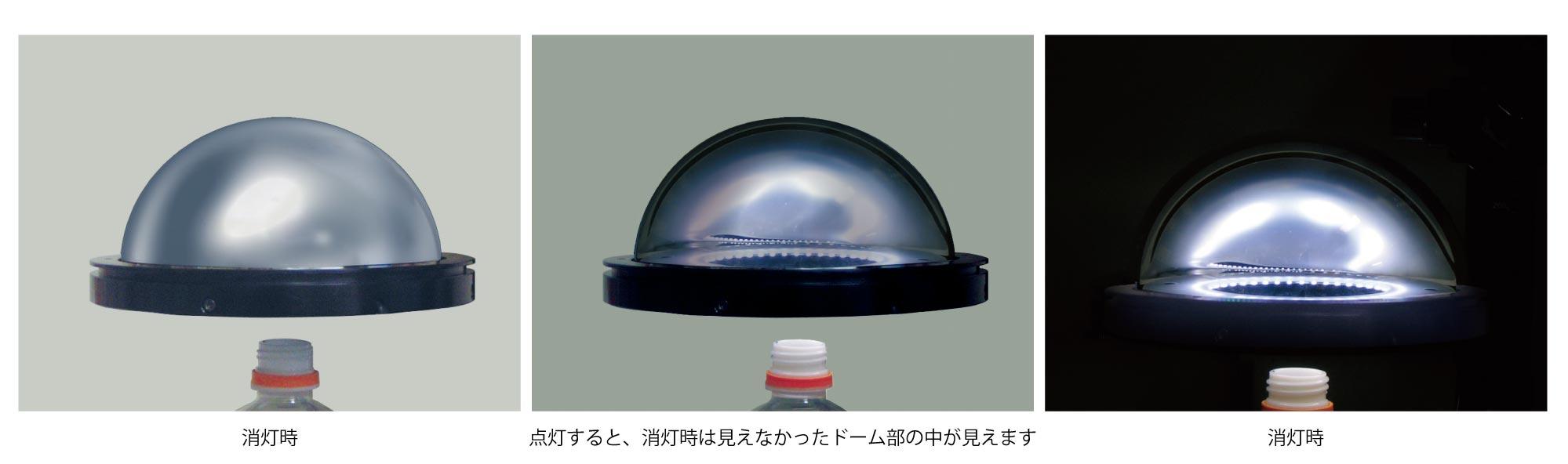 IMDH Product Description 02